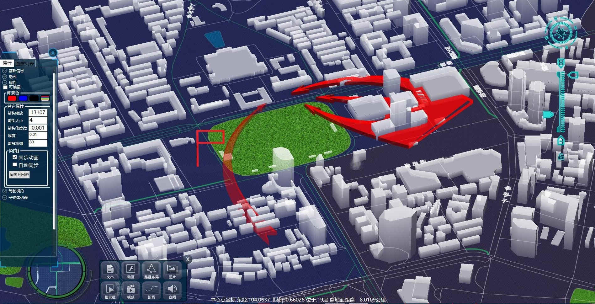 Home page-GIS|MAP|3D|WPF|TOUCH|electronic sand box|MTOUCH